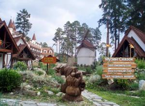 muzej_skazok