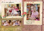Фотоальбом на выпускной в детском саду: яркие воспоминания из детства