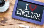 Интересный английский для подростков